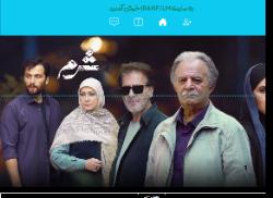طراحی سایت پخش زنده با php